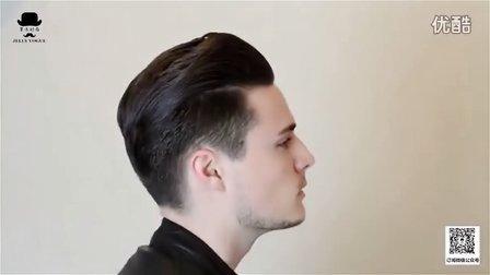 【果冻时尚】男士蓬巴杜发型Pompadour Style