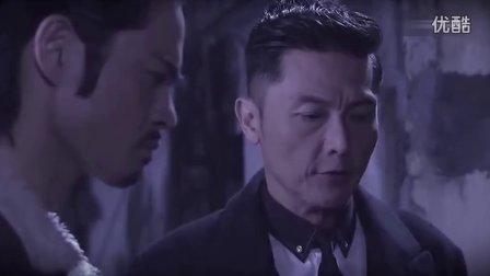 殭 僵 第19集 预告片.720p超清粤语-2016最新香港连续剧 电视剧