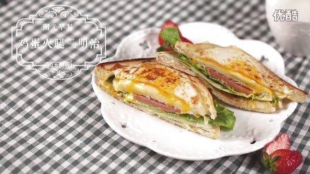贝太厨房 2016 煎鸡蛋起司三明治 21