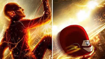 亚当熊 超级英雄21,新老闪电侠更替(龙卷风&水上漂&超音速拳&穿心攻击)技能