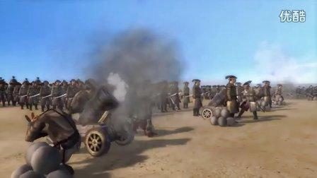 全面战争短片:达坂城之战