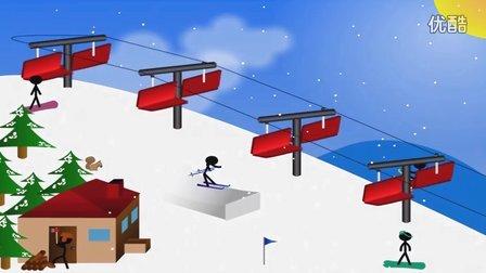 【小熙解说】捉弄火柴人12 山顶滑雪场大崩坏离奇事件!