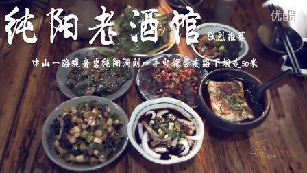 重庆美食地图