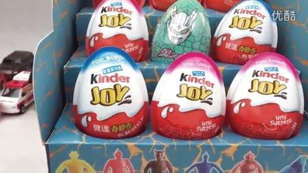 奥特曼 迪迦奥特曼玩具 奥特蛋 出奇蛋 惊喜蛋 健达奇趣蛋 爱探险的朵拉 珀利变形警车 拆玩具蛋视频