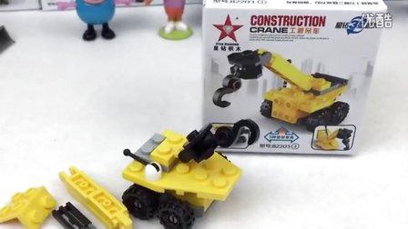 星钻积木 积木玩具 积木拼装 积木工程车玩具 工程吊车 粉红猪小妹 爱探险的朵拉 珀利变形警车