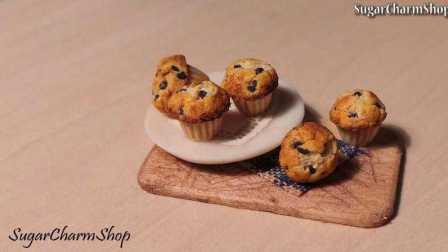 【喵博搬运】【粘土系列】蓝莓马芬蛋糕(ノ*・ω・)ノ