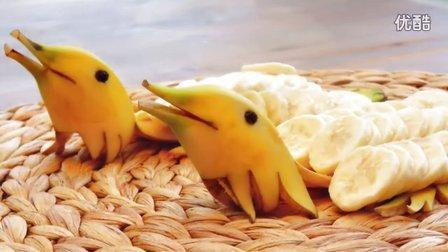 高手教你用香蕉制作一只小动物 水果艺术品 2