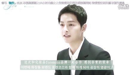 【kiss宋仲基中文网中字】forencos拍摄画报视频1080p.韩语中字