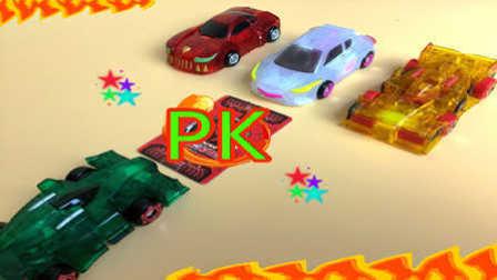 【魔力玩具学校】冷月血魔PK飞翼天马 魔幻车神精彩对决赛(16)自动变形玩具车机器人爆裂飞车