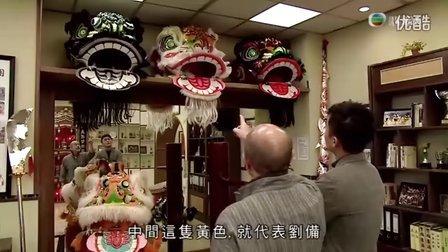 """高卡國術社""""鎮館之寶""""高卡講解傳統獅頭 劉.關.張《火線下的江湖大佬》"""