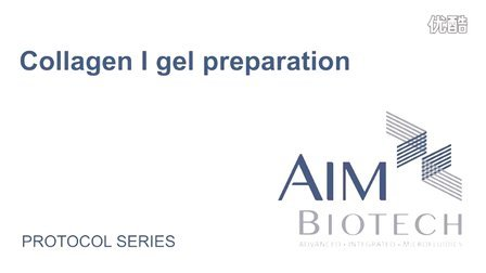 Collagen Gel Preparation Protocol
