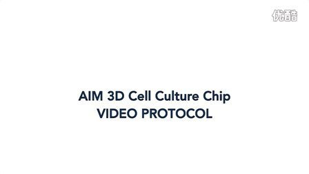 AIM Biotech General Protocol Guide
