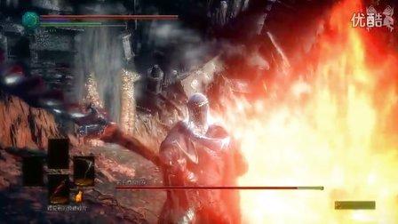 黑暗之魂3 一周目低攻死神镰刀华丽视觉系无伤最终BOSS薪王们的化身