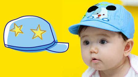 如何画帽子简笔画卡通帽子简笔画教程 儿童简笔画图片大全
