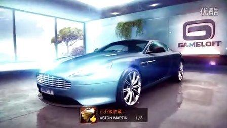 狂野飙车8 第5期 试驾阿斯顿马丁DB9连续挑战长城地图★汽车赛车总动员