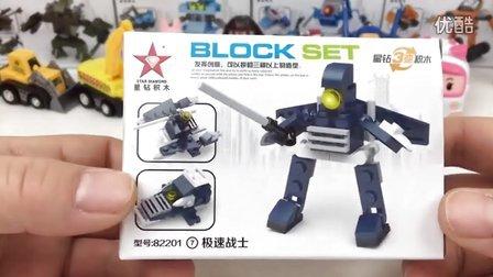 星钻积木 积木机器人 积木玩具 粉红猪小妹 爱探险的朵拉 珀利变形警车搭积木