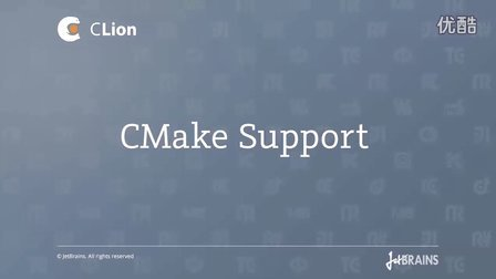 CLion 中的 CMake 支持
