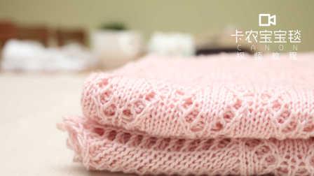 LK150快乐编织机教程视频--实例编织教程 卡农皇家宝宝毯的编织方法