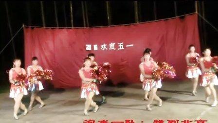 凡村庆祝五一劳动节姐妹广场舞交流会