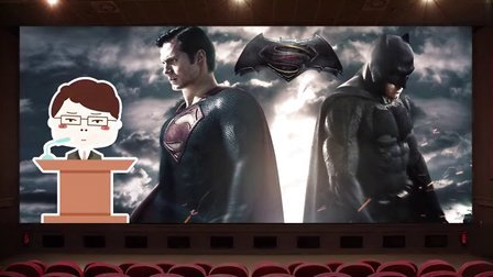《蝙蝠侠大战超人》地球壮汉手撕氪星肌肉男 12