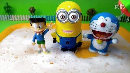 《玩具屋》哆啦A梦小黄人泡泡洗澡香飘飘