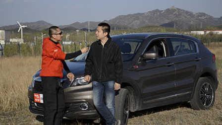 ams车评网 威sir测试场 观致5 SUV 专业测试视频