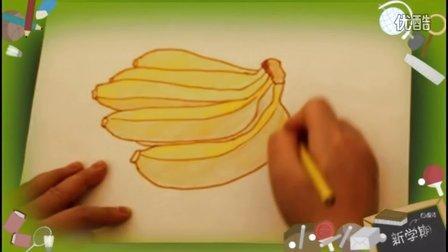画香蕉,小孩学画画入门基础绘画教学,怎么教儿童学美术教程,乐成宝贝