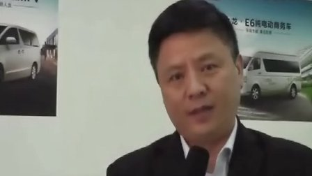 访江苏九龙汽车销售公司总经理 郭仁志
