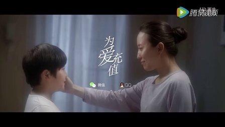 母亲节感人微电影《来自星星的妈妈》