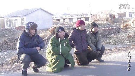 微电影《我们是兄弟》突泉县