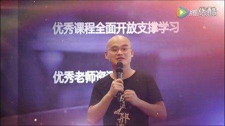 邢帅教育B轮融资发布会精华版视频震撼来袭