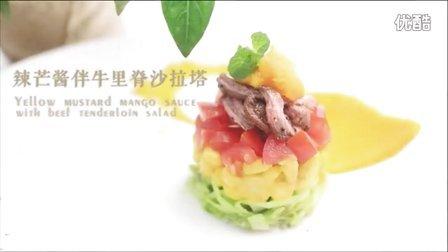 韩先森厨房06 辣芒酱伴牛里脊沙拉塔【森宏餐饮品牌设计】