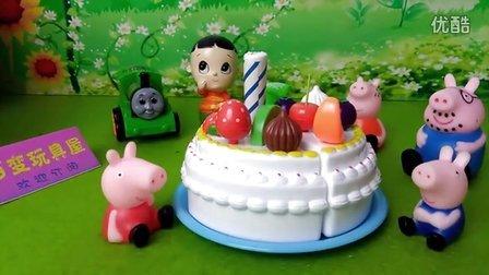百变玩具屋 2016 小猪佩奇 蛋糕切切 亲子游戏过家家 177