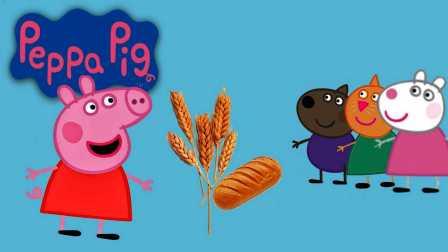 佩佩和她的小麦 原创亲子故事