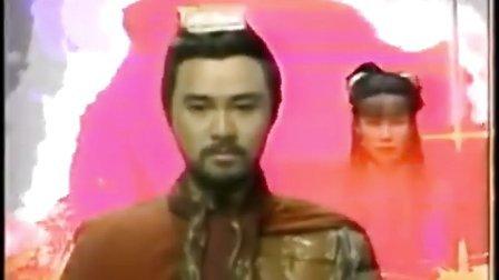 1993 華視 秦俑 I