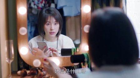 【陆琪来了】《撩汉女王邓文迪的烦恼》