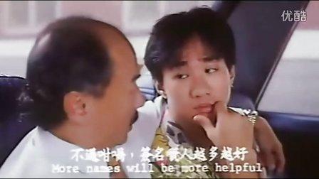 黄家驹主演电影《笼民》粤语高清【驸彦影视在线】