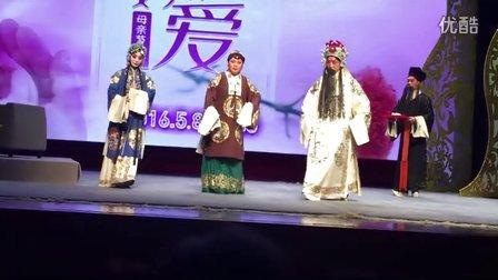 上海京剧院-2016.05.08-《岳母刺字》胡静,仇一品