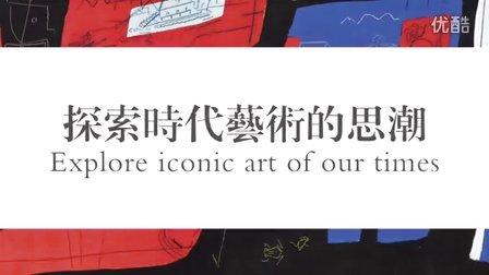 [香港春拍] 亚洲二十世纪及当代艺术拍卖精选