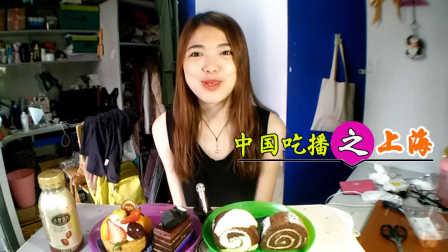 吃播小白(瑞士卷和新品蛋糕)1349【处女座的吃货】中国吃播,国内吃播,小白投稿吃出个未来·吃饭直播,大吃货爱美食,大胃王,减肥,美食人生,吃饭秀