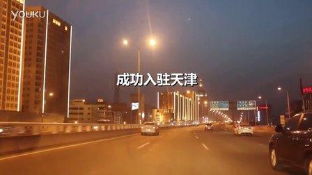 热烈祝贺天津荣冠第一条再生橡胶自动化生产线试产成功