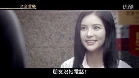 星衛HD電影臺 王家欣 619日 2200 全臺首播