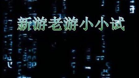【新游老游小小试】【方舟:生存进化】低配置电脑的低配运行试玩
