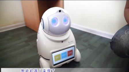 """魅力龙都专访""""智能机器人""""入驻大濮阳  智能改变生活"""