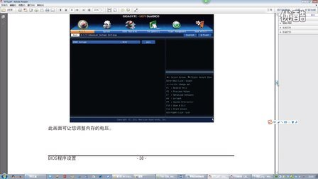 小徐教程-【系统安装】第5课 LegacyBios与UEFI(1)
