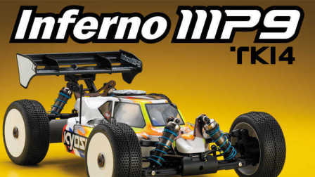 Kyosho Inferno MP9 TKI4 产品介绍视频