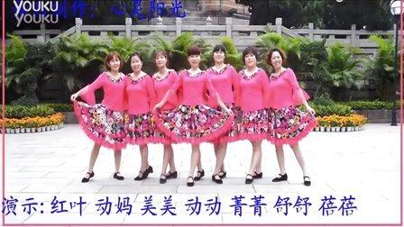 2014最火动动广场舞【张灯结彩】含 背面 分解动作 教学 杰亮广场舞视频