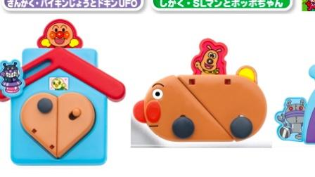 happy face 面包超人 2016 面包超人玩具连开封 面包超人玩具连开封