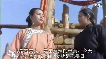 经典电影回放:功夫皇帝李连杰——方世玉1