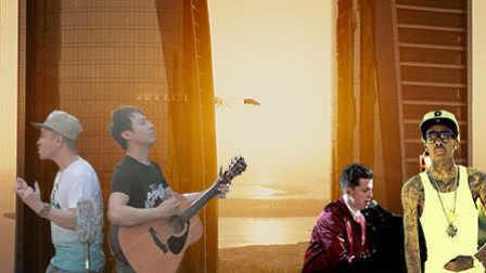 吴亦凡庆生歌曲,超赞! 疯狂吉他